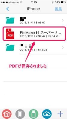 20151209_073543_iSmart Copy