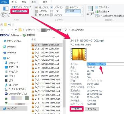 20151230_073336_mp4ファイル更新日変更