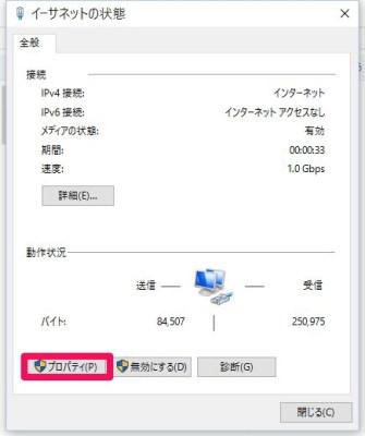 20151226_120853_logitecUSB30有線LAN