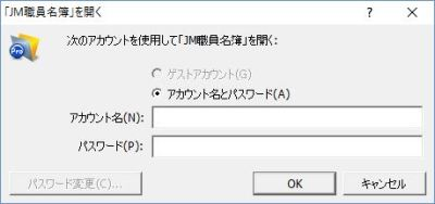 20160516_080242_.fm5から.fm7へファイル変換