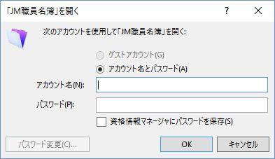 20160516_100752_.fp7から.fp12への変換