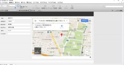 20160628_150504_ファイルメーカーでGoogle map連携