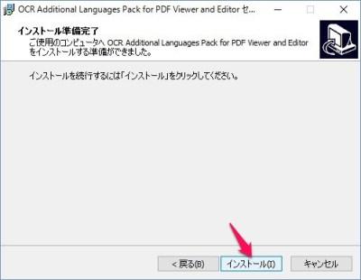 20160502_214758_PDF XChangeにOCR機能を追加