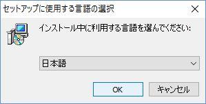 20160601_212158_PDF XChangeにOCR機能を追加