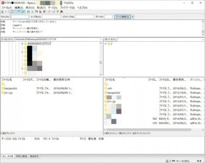 20160806_160609_FileZillaを使ってFTPSで転送設定