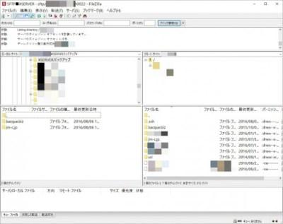 20160806_181415_FileZillaを使ってSFTPで転送XSERVER
