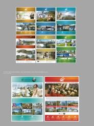 Ciputra SH3B Magazine Ads