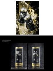 BS Drink - Dubai Advertisement