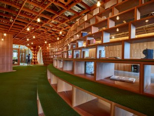 RAW's PKG Group - Library Area