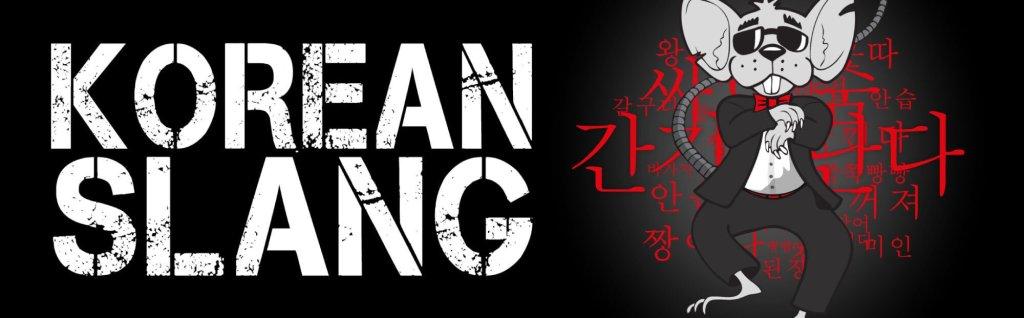 Korean Slang Rat's Tail header with grey rat dancing gangnam style