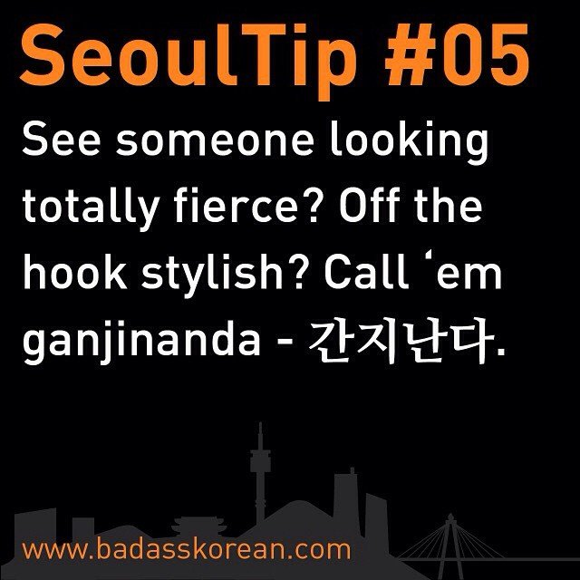 """Unless they're trying to hard to look """"gangnam style"""" with the too-short white pants with sockless boat shoes. Then they are just lame. To be truly ganji, it happens naturally... True style cannot be copied, it comes from within. That's Ganji!#ratstail #koreanslang #seoultips #badasskorean #서울 #seoul_korea #gangnamstyle"""