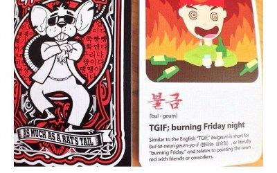Burning Friday Night!