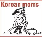 cartoon of Korean ajuma vacuuming