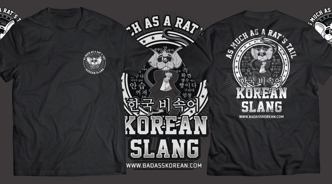 Kickass t-shirts