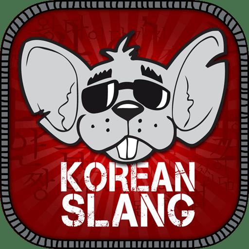 The grey rat is here! #learnKorean #ratstail #koreanslang #seoultips #badasskorean #TIK #서울 #seoul_korea