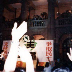 Democratic Party 30-6-1997