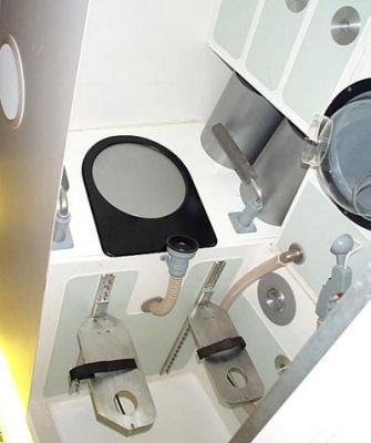 toalett på ISS. Foto:NASA