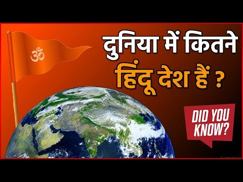 how many hindu country in the world