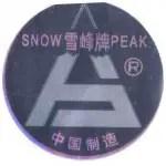 Snowpeak logo