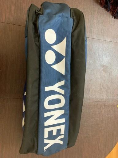 Yonex Pro Racquet Bag (9PCS). Bottom of the Bag.