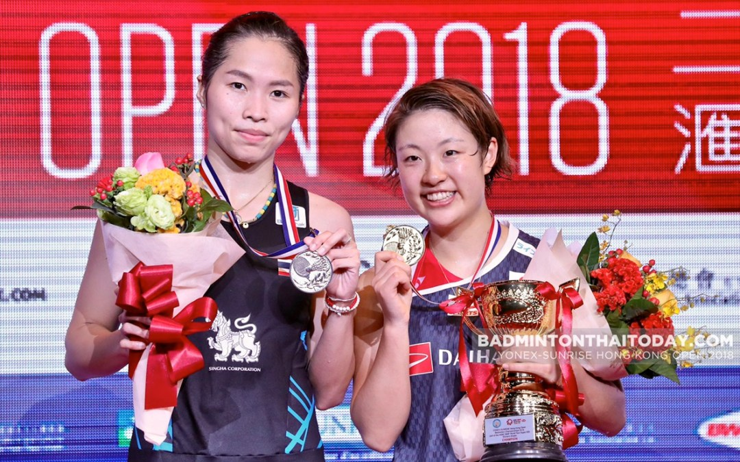 Japan's women conquer Hong Kong in last World Tour of the year