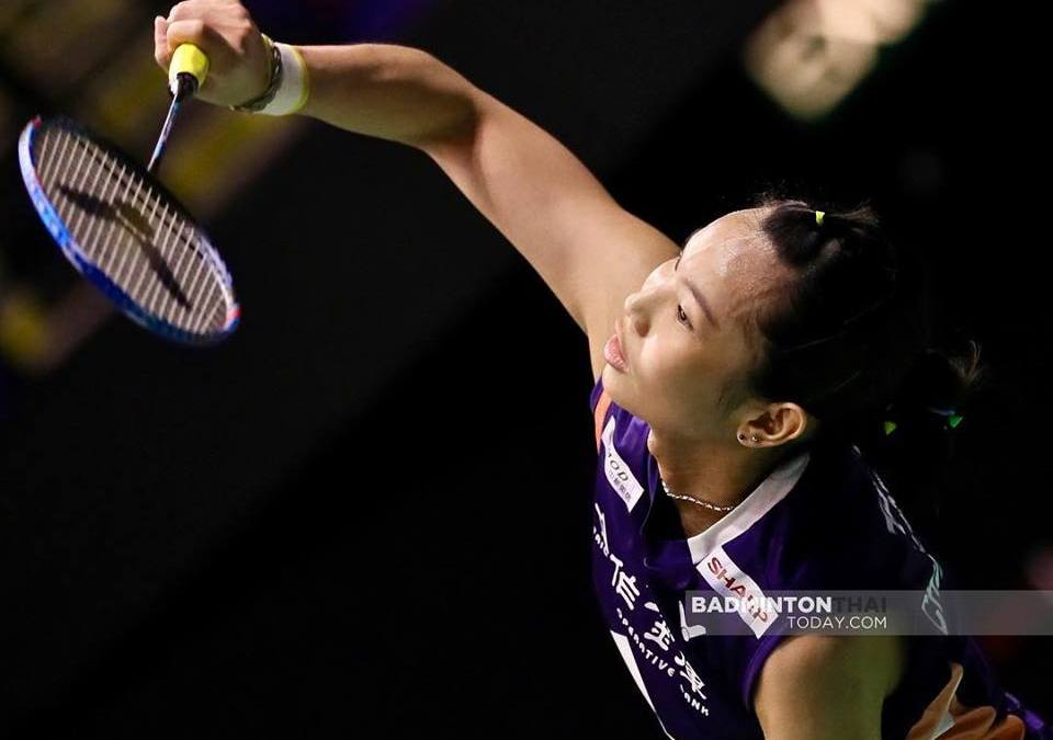 World Tour Finals 2018: Preview on Women's Singles