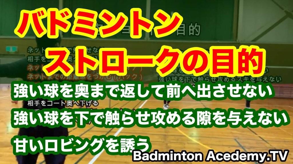maxresdefault 93 - Badminton