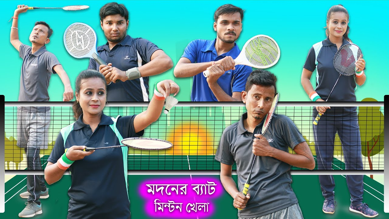 maxresdefault 1 - Modan Badminton Player    Sunil and Pinki    Film Star Celebrity