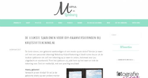 Mama in Limburg_blog over webshop krijtstifttekeningen_2017-02-14