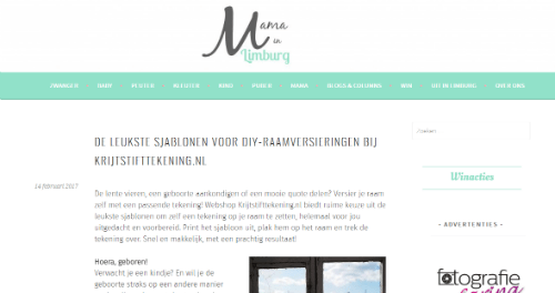Mama in Limburg_blog over webshop krijtstifttekeningen_2017-02-14
