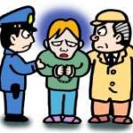 2017年7月実写化ドラマ!!ヤングマガジン掲載の漫画「僕たちがやりました」あらすじ・ネタバレ・キャスト