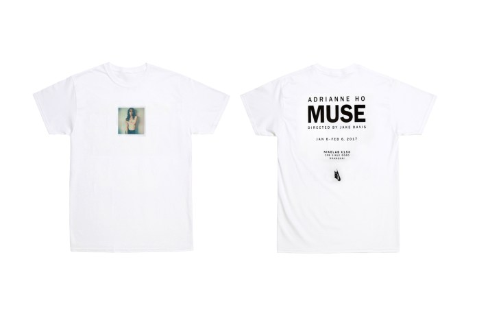 Adrianne Ho Drops Official 'MUSE' Exhibition Merch