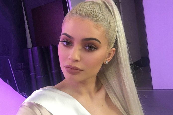Kylie Jenner Teases Her Upcoming Royal Peach Eyeshadow Palette