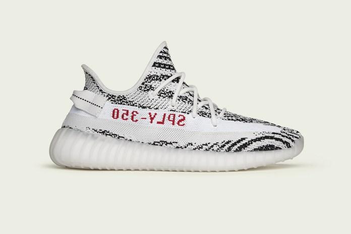 """adidas Originals Confirms February Release Date for YEEZY BOOST 350 V2 """"Zebra"""""""