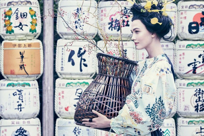 'Vogue' Wants to Preach Diversity, Then Turns Karlie Kloss Into a Geisha