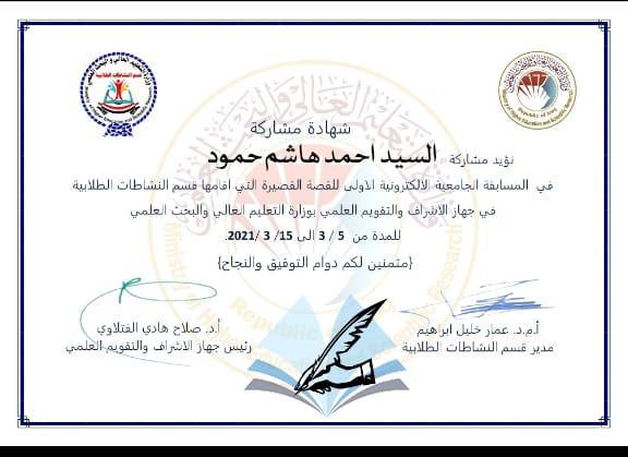 كلية بغداد للعلوم الاقتصادية • قسم ادارة الاعمالقسم العلوم المالية و المصرفيةقسم العلوم المحاسبيةقسم علوم الحاسباتقسم هندسة تقنيات الحاسوب