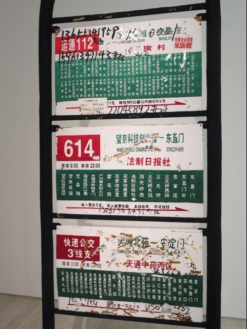 20121209-092418.jpg