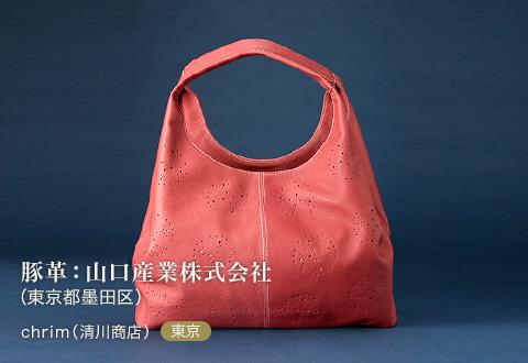 product-img-07