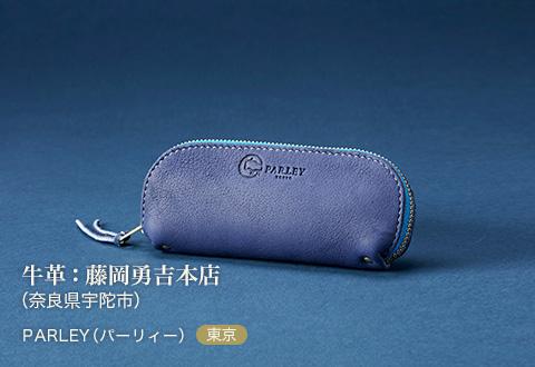 product-img-08