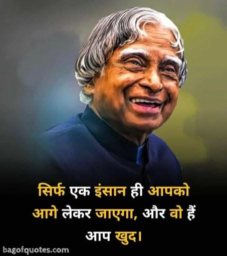 Real life  struggle motivational quotes in hindi