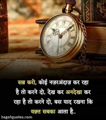 Great struggle motivational quotes in hindi