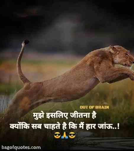 best struggle motivational quotes in hindi