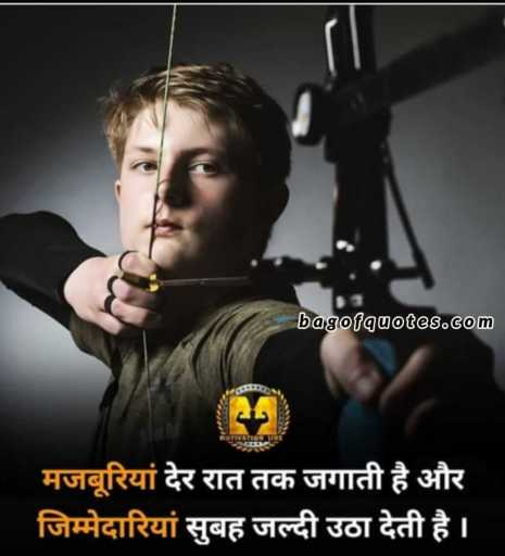 good quotes in hindi on life