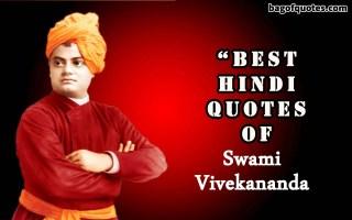 Hindi quotes by Swami Vivekananda