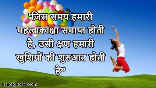 Happiness Quote no 18