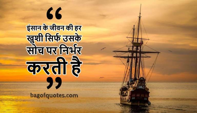 Life positive quotes in hindi