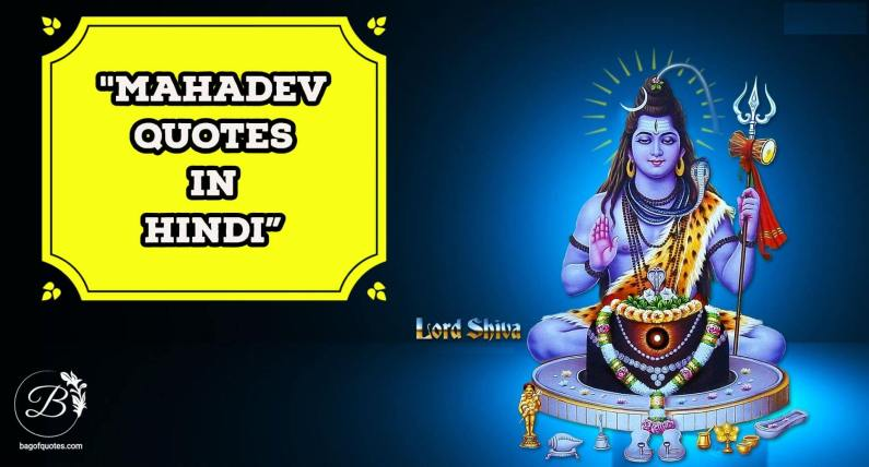 2021 lates Mahadev quotes in hindi