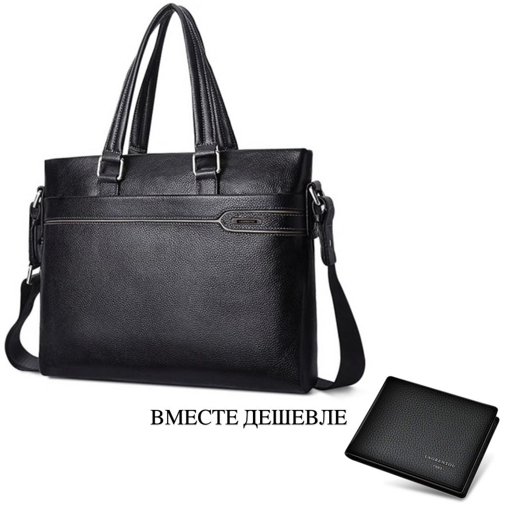 aa82dcf71633 Купить Комплект: Портфель мужской черный + Кошелек, натуральная кожа  Laorentou, Elegant Business цена