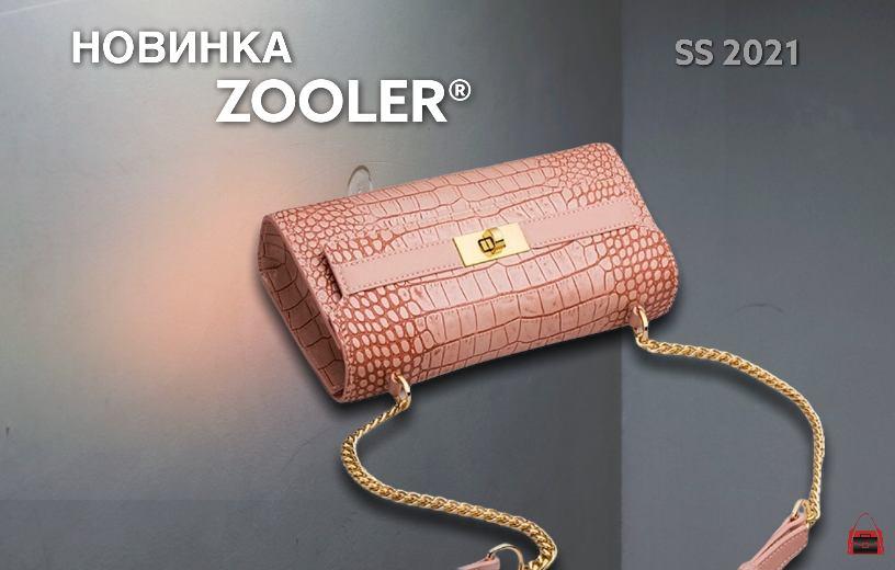 Коли червоний колір дуже яскравий, чому б не вибрати рожевий? Модна новинка від ZOOLER® – сумка-багет рожевого кольору.