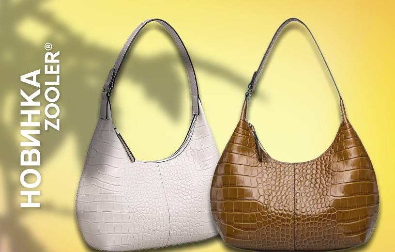 Купити жіночу шкіряну сумку-хобо Zooler, Croco hobo. Новинка Весна-Літо 2021 в BAGS TIME!
